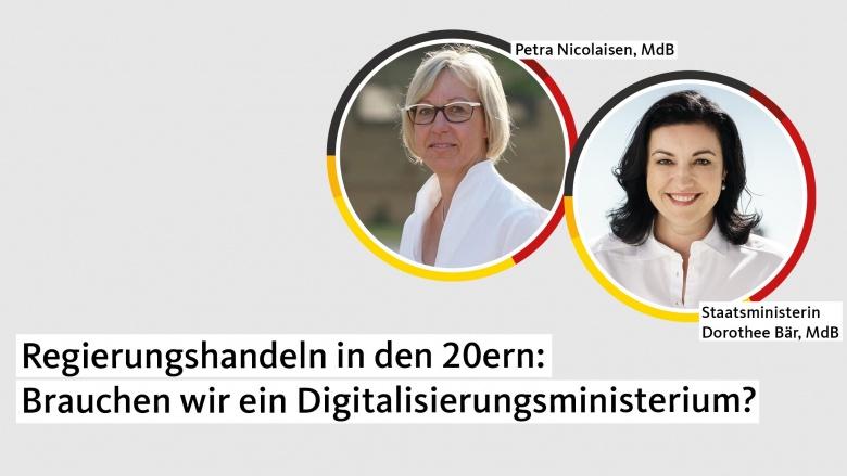Veranstaltung: Brauchen wir ein Digitalisierungsministerium?